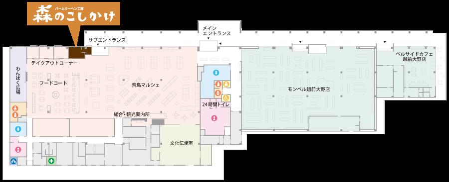 荒島の郷内平面図
